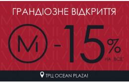 Новий магазин MISSHA у ТРЦ Ocean Plaza!