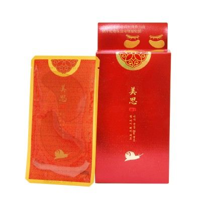 Missha Гелевые патчи для глаз Geum Sul 24K Gold Gel Eye Patch Set