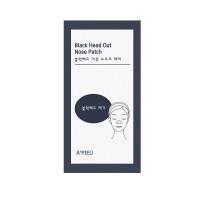 Apieu Набор патчей для носа против черных точек Black Head Out Nose Patch Set, 10 шт.