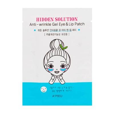 A'PIEU Hidden Solution Anti-wrinkle Патчи для век и губ, 2шт