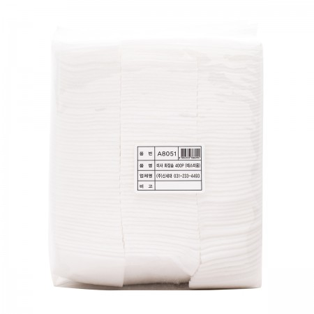 Missha Cotton Спонжи для тестеров, 400 шт