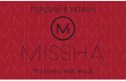 Открытие Missha: праздник с корейским характером