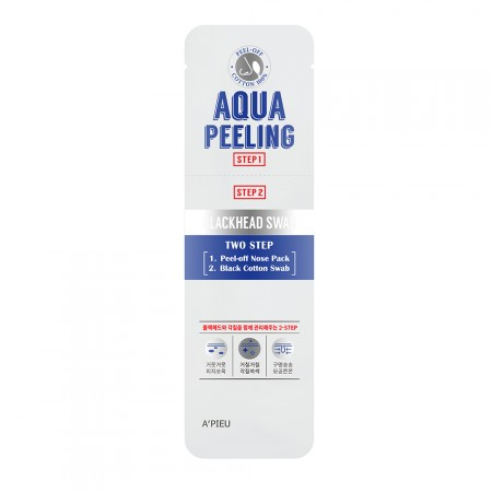 A'PIEU Пилинг для носа Aqua Peeling Black Head Swab, 5,5 мл