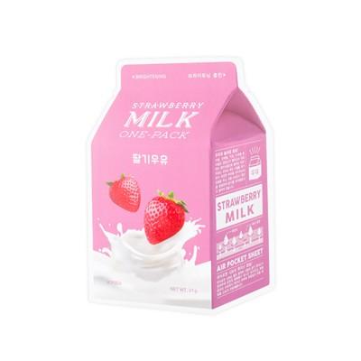 A'PIEU Тканевая маска с экстрактом клубники Strawberry Milk One-Pack, 21 мл